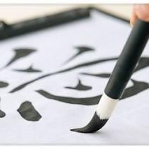 Perfekcjonizm – czy to dobrze czy to źle?